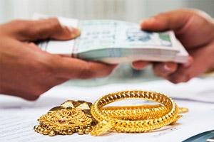 kosamattam-gold-loans